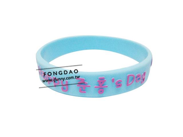 韓文凸字加印刷矽膠手環