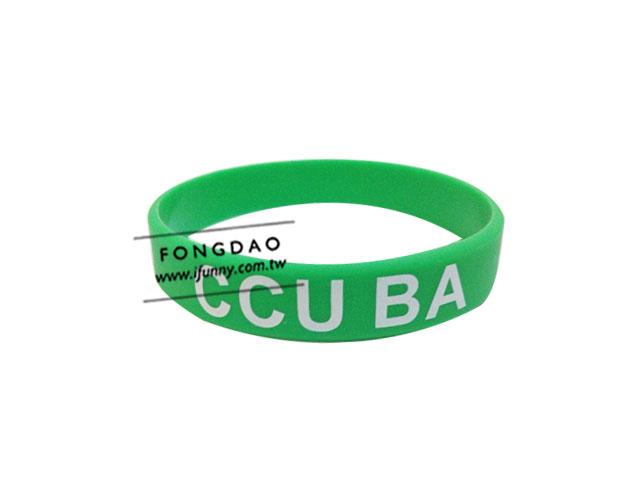 CCU印刷矽膠手環