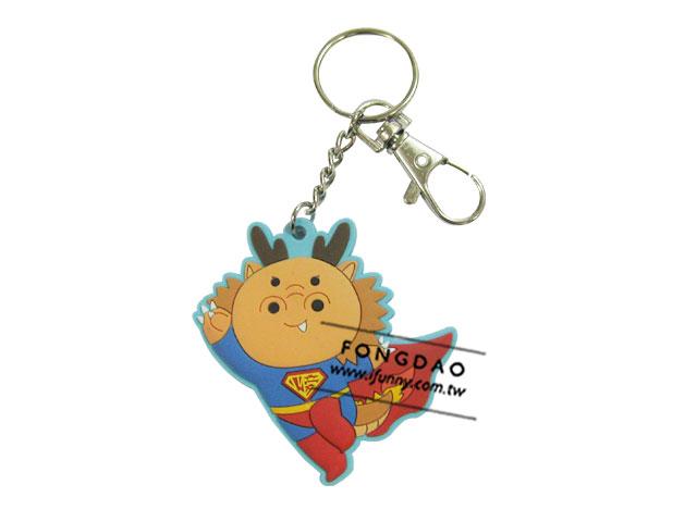 Q版吉祥物鑰匙圈