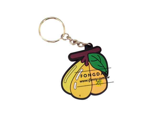 枇杷水果軟膠鑰匙圈
